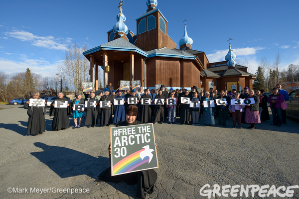 Prayers and Support For Arctic 30