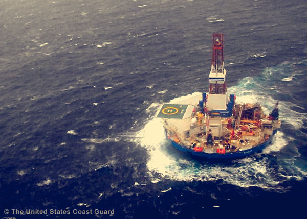 A Shell mobile drilling unit is towed in Alaskan waters after the company's carelessness, tax dodging, and rough seas foiled its operations.