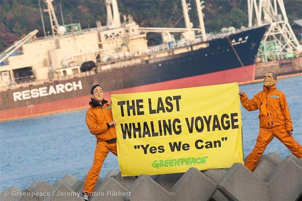 Greenpeace activists wear masks of Japanese Prime Minister Yukio Hatoyama and US President Barack Obama while protesting in front of the Nisshin Maru factory ship of the Japanese whaling fleet.