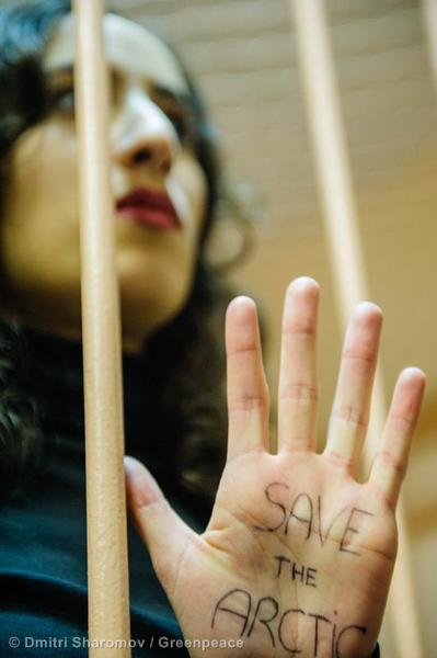 Faiza Oulahsen Detention Hearing in St. Petersburg