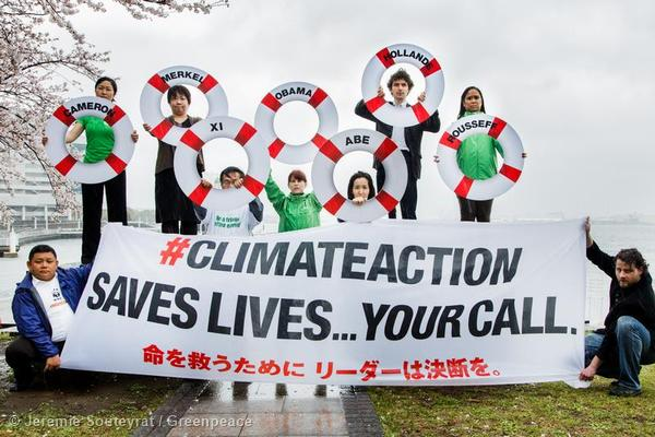 Representatives from international civil society groups Friends of the Earth GCCA, Greenpeace, Oxfam and WWF, plus Japanese groups Kiko Network and CASA, call for world leaders to take action against climate change.