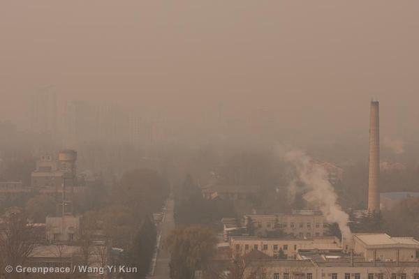A smog haze in Central Beijing.