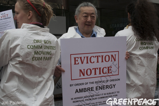 Eviction notice served! Oregon community members gather outsdie Ambre Energy's Portland, Oregon headquarters.