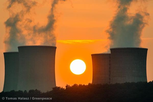 The Mochovce Nuclear Power Plant