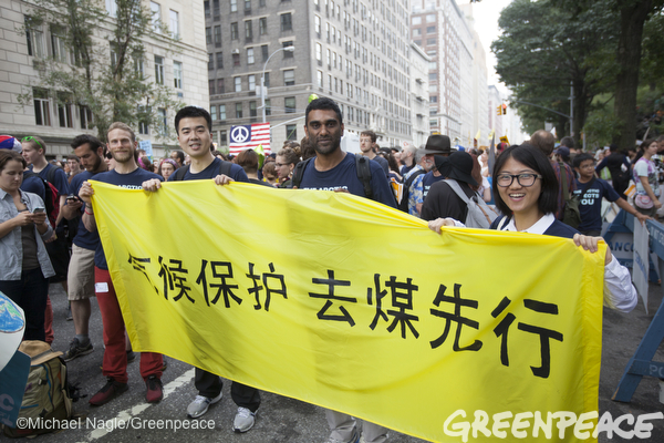 People's Climate March New York 2014