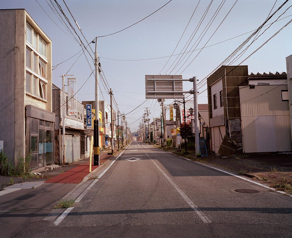 Contaminated Landscapes near Fukushima