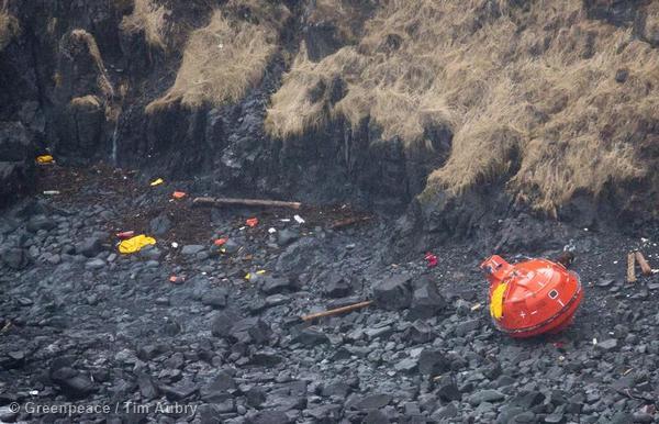 Debris On Shore of Sitkalidak Island