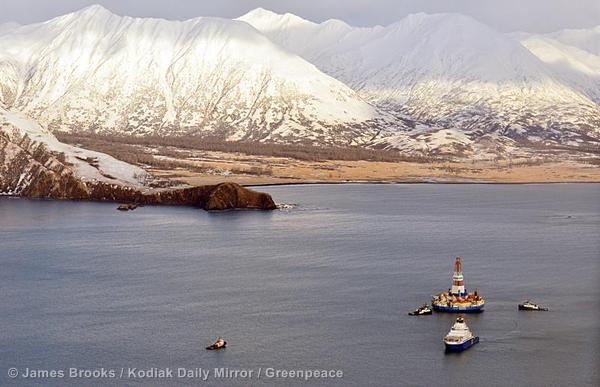 Kulluk Rig Assessment off Kodiak Island