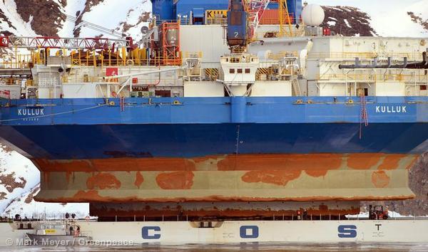 Kulluk Prepared for Transport to Asia for Repairs