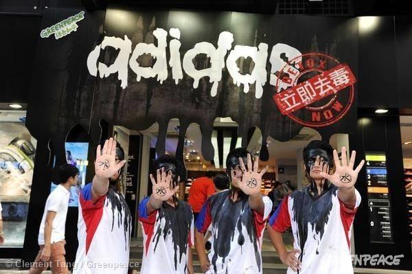 Adidas protest
