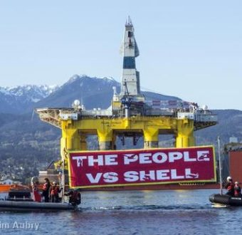 People Versus Shell