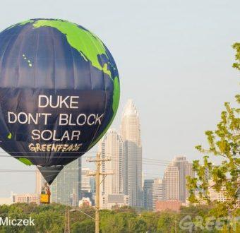 Duke Energy Balloon Banner
