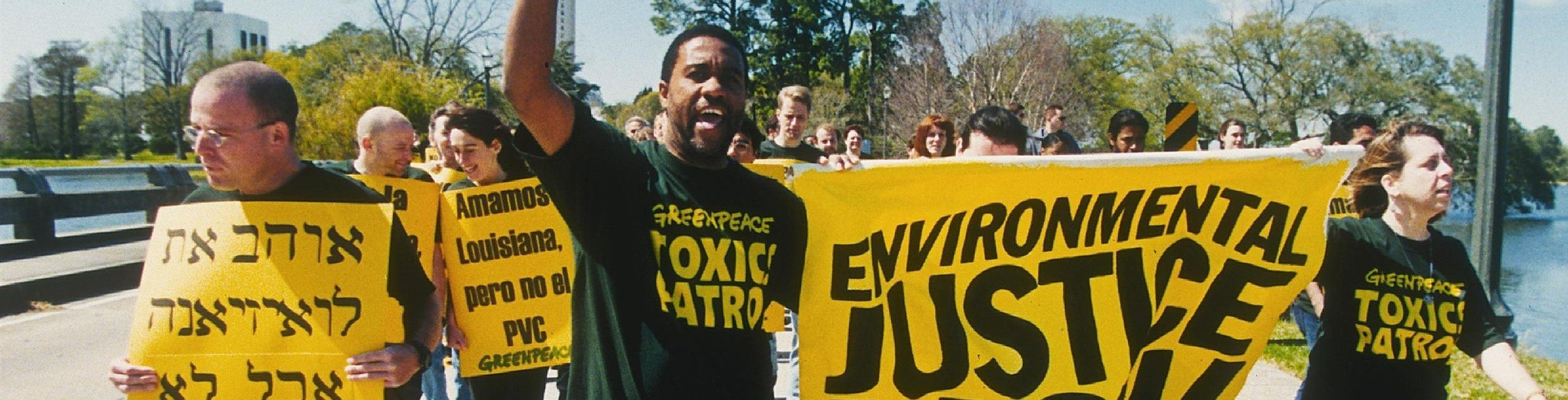 Toxic Patrol in Baton Rouge