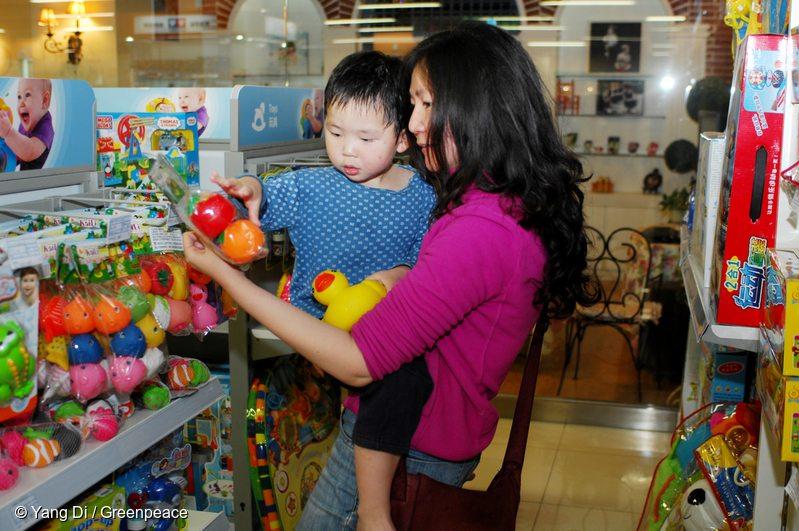 PVC Plastic Toys in China