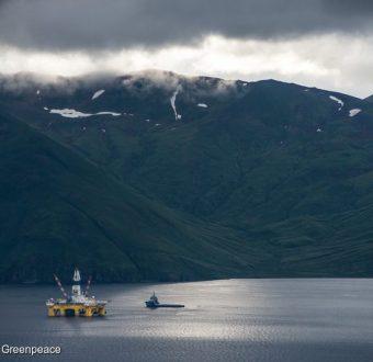 Shell Oil Exploration Vessels at Unalaska