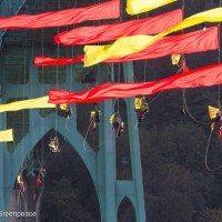 Shell Bridge Blockade in Portland