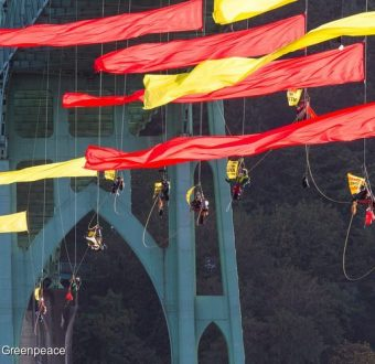 Shell Bridge Blockade in Portland