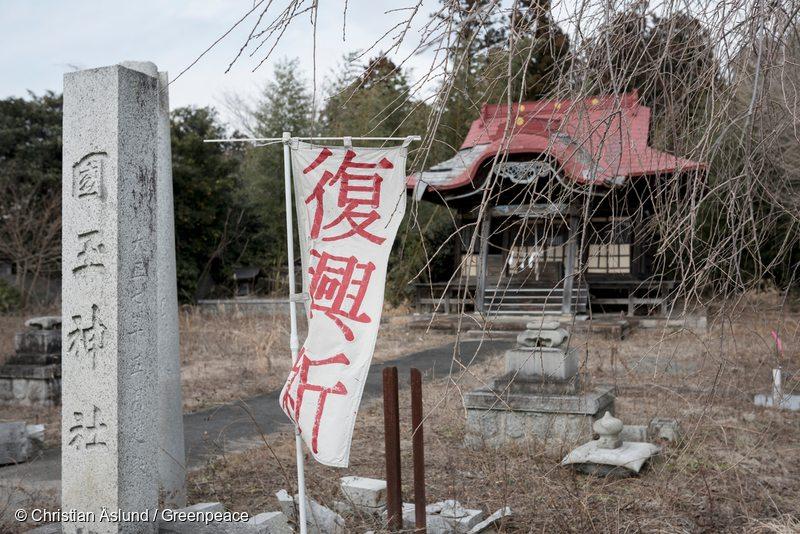 Haunting Photos from Fukushima and Chernobyl - Greenpeace USA