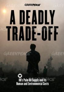 A Deadly Trade-off