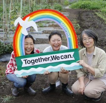 Ecological Agriculture and Bees Event in Japan