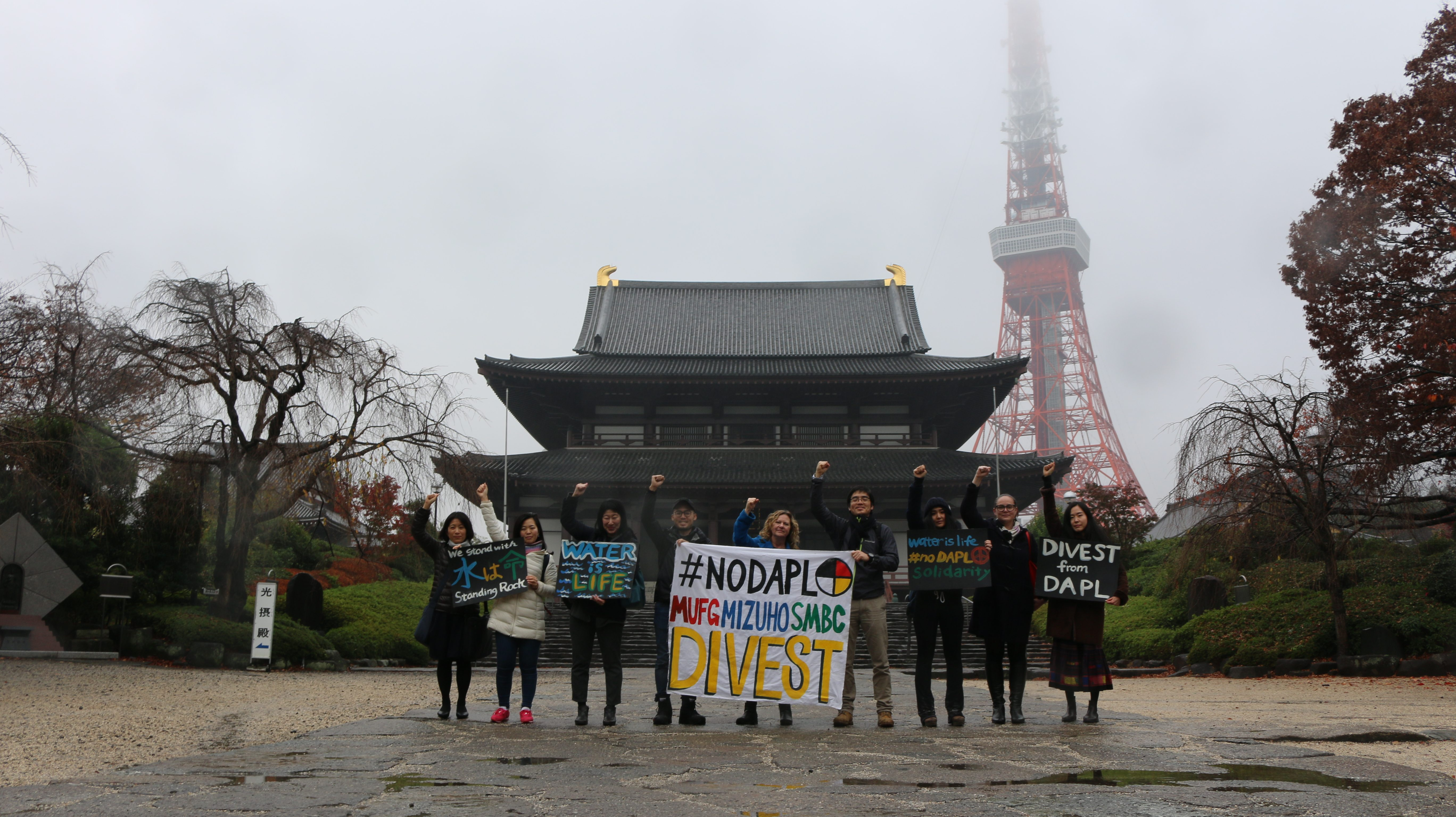 Greenpeace Japan and 350 Japan organized a joint #NoDAPL action to show solidarity with Standing Rock and request meetings with Japanese banks Mizuho Bank, Mitsubishi Tokyo UFJ, and SMBC Nikko Securities to discuss withdrawing their funding from the DAPL.