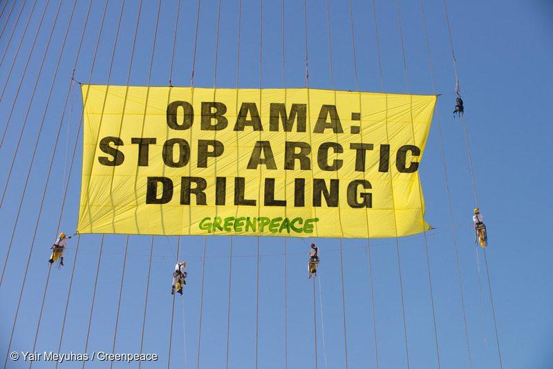Arctic Protest for Obama Visit in Jerusalem