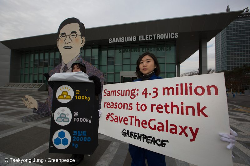 """""""Save the Galaxy"""" Action at Samsung Electronics HQ in Korea"""