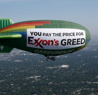 Airship Over Dallas With Exxon Message