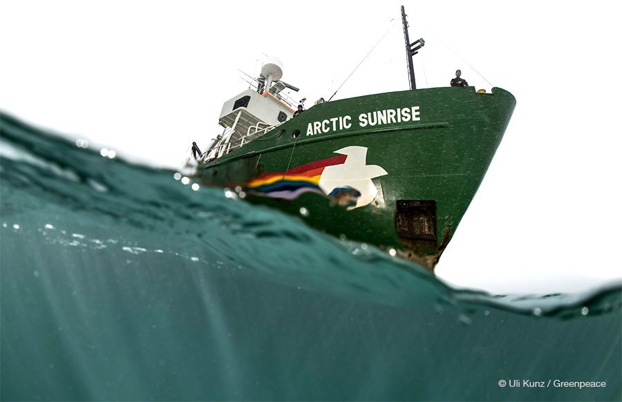 The Greenpeace Ship Arctic Sunrise