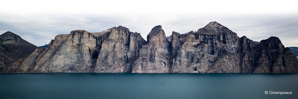 Sam Ford Fjord North of Clyde River