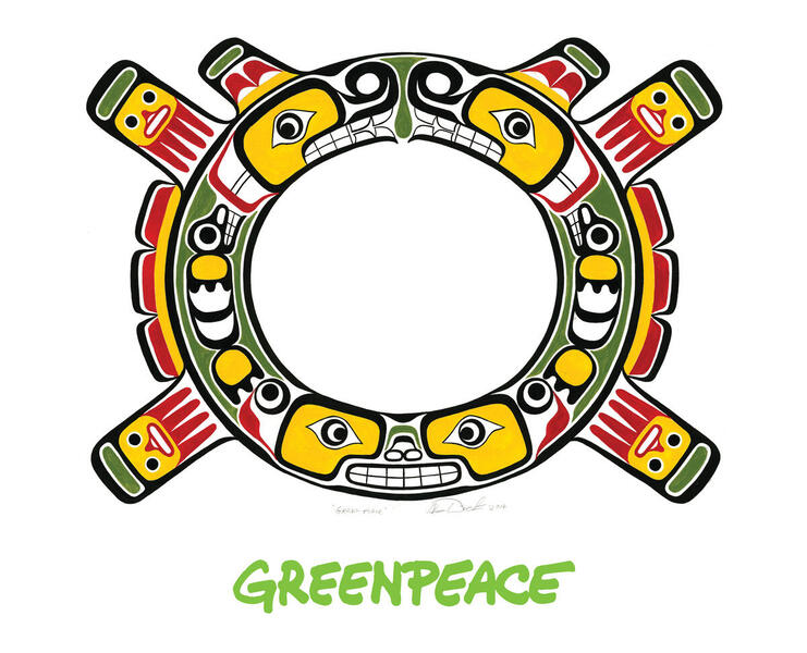 """Image: As with the Rainbow, the Sitsiutl symbol has been part of the Greenpeace visual identity since Greenpeace's first voyage when the original symbol was gifted to the crew to encourage them to continue their journey. As a testament to the importance of this gift, it was taken and over the decades """"adapted"""" from the original form. In 2015 renowned Kwakwaka'wakw artist Beau Dick graciously agreed to re-create the traditional Sisiutl symbol, to be shared and re-gifted to Greenpeace with the shared understanding that its design would always remain true."""
